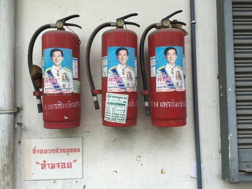 Myanmar_41
